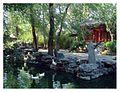北京恭王府花园.jpg
