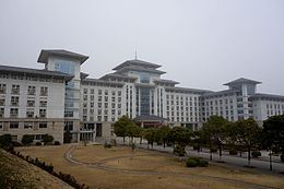 Image result for Nanjing Agricultural University
