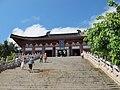 南山寺风光 - panoramio (20).jpg