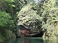卧龙潭 - Wolong(Lying Dragon) Pool - 2010.04 - panoramio.jpg