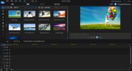 Video editing/Elaborazione video - Wikibooks, manuali e ...