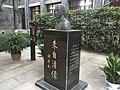 扬州中学朱自清像.jpg