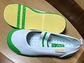 新しい上履き 緑 17cm (16280799194).jpg