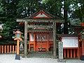 新宮市にて 熊野速玉大社境内・新宮神社 2012.8.22 - panoramio.jpg