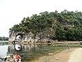 桂林市象山景区景色 - panoramio.jpg