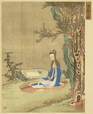 Cai Yan - A portrait of Cai Wenji in the album Gathering Gems of Beauty (畫麗珠萃秀)