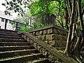 舊海山神社石階 Stone Stairway of Former Haishan Shrine - panoramio.jpg