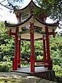 观音亭 - Guanyin Pavilion - 2011.07 - panoramio.jpg