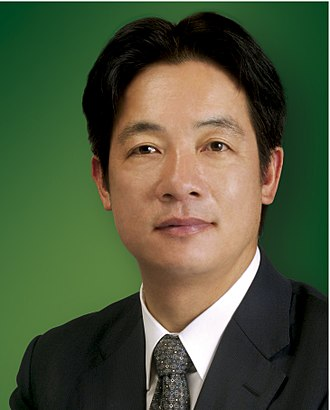 William Lai - Image: 賴清德市長