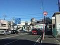 遠藤町交差点(第二京浜・府中街道) - panoramio.jpg