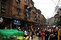 重庆十八梯厚慈街 - panoramio.jpg