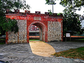 Pingtung City - Old city gate in Pingtung Park