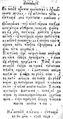 -В писме царскаго величества, из военнаго похода, из местечка Чаус...- 1708 № 14 (8 окт).pdf