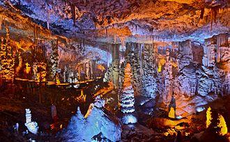 Avshalom Cave - Image: מערת אבשלום מערת הנט יפים