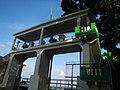 01822jfLandscape Bustos Dam Resort Angat River Tibagan Bulacanfvf 08.jpg