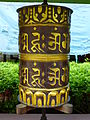 021 Prayer Wheel (9225388089).jpg