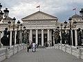 08 Skopje (32950462754).jpg