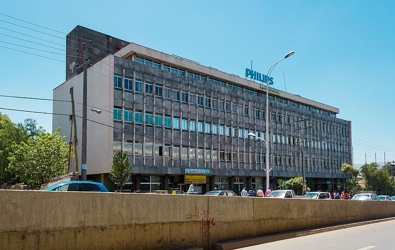 File:1. Philips Headquarters Office Building, Addis Abeba. View from NE to SW.jpg