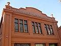 100 ESDi (Sabadell), façana c. Marquès de Comillas.jpg