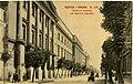 106. Phototypie Scherer, Nabholz & Co, Moscow.jpg