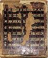 1340 Abacus anagoria.JPG