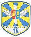 15-та бригада транспортної авіації.jpg
