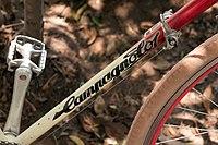 15-07-20-Fahrräder-in-Teotohuacan-N3S 9517.jpg