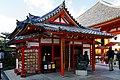 150124 Rokuharamitsu-ji Kyoto Japan02n.jpg