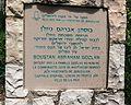 16-03-30-Jerusalem Mishkenot Sha'ananim-RalfR-DSCF7602.jpg