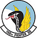 160th Fighter Squadron emblem