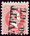 1867ca StVeit Kärnten 5kr.jpg