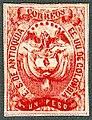 1868 1P red Antioquia unused Sc4.jpg