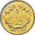 1874 Three-dollar piece reverse.jpg