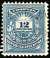 1885 12c Argentina Yv59 Mi49.jpg