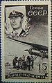 1935 CPA 490 Stamp of USSR Slepnev.jpg