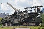 1938 TM-3-12 Railway Gun - Victory Park, Moscow (38795593161).jpg