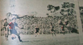 1955 Rosario Central 1-Newell's 1 -4.png