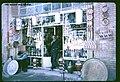 1962 Isphahan (3188529038).jpg