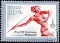 1980. XXII Летние Олимпийские игры. Метание копья.jpg