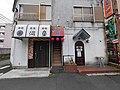 1 Chome Kotobukichō, Atsugi-shi, Kanagawa-ken 243-0003, Japan - panoramio (7).jpg