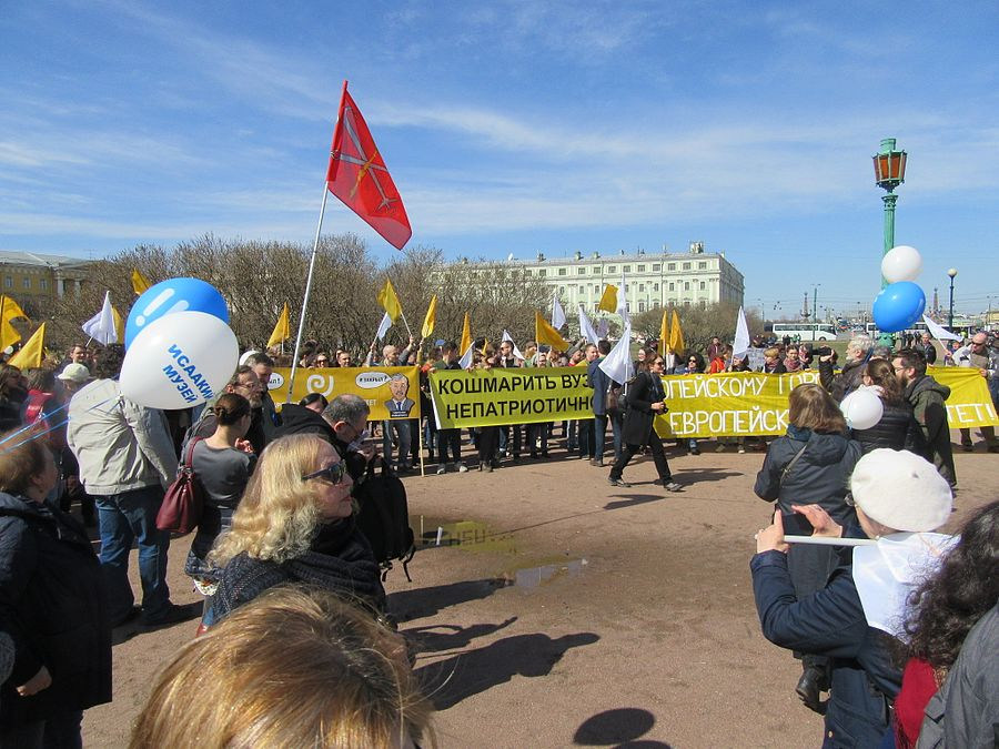 1st of May 2017 in Saint Petersburg 43.jpg