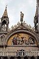 2ème arcade située à gauche du portail central de St-Marc à Venise.JPG