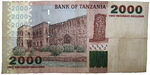2000 tz shillings back.jpg