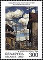 2002. Stamp of Belarus 0491.jpg
