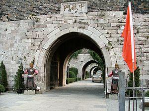 Gate of China, Nanjing - Main entrance.