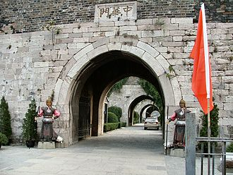 Gate of China, Nanjing - Main entrance.