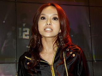Aisa Senda - Image: 2007Taipei IT Month Da Mouth Aisa Senda