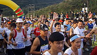 2008JinShiMarathon 42K and 21K Classes-1.jpg