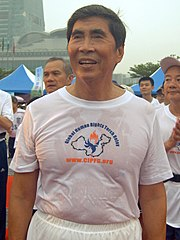 2008 CIPFG Global Human Rights Torch Relay in Taiwan Taipei City Stage Trong Tsai.jpg
