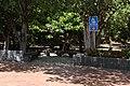 2010 07 16100 5627 Taitung City, Taiwan, Brick pavements, Walking paths, Taiwan, Information boards.JPG